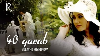 Zulayho Boyhonova - 40 qarab | Зулайхо Бойхонова - 40 караб