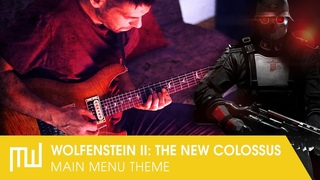 Wolfenstein II: The New Colossus - Main Theme (Electro Rock cover)