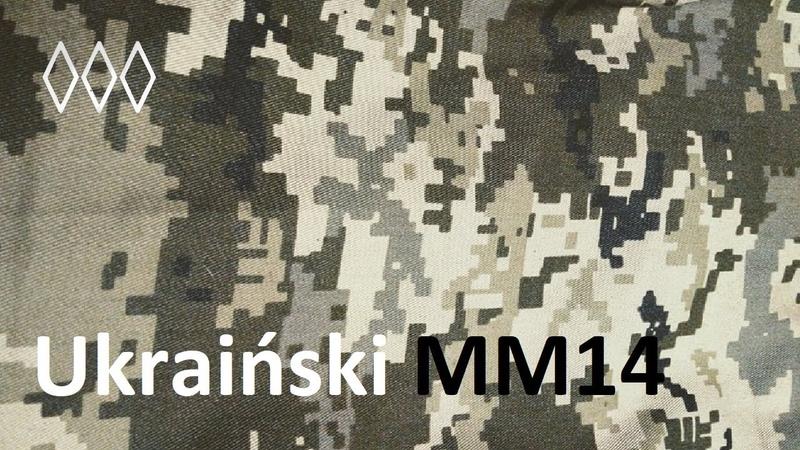 Ukraiński MM14