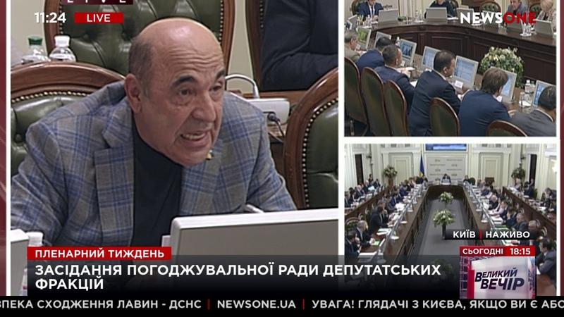 Рабинович ударил по фашистам 02 03 20