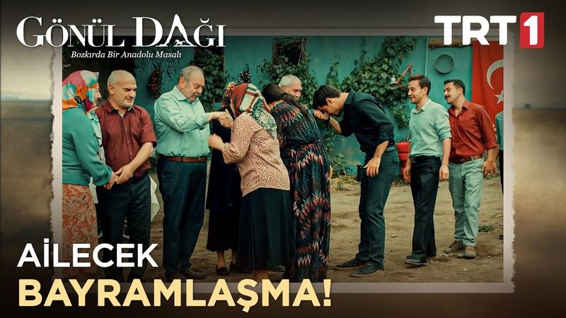 Kaya Ailesi'nin bayram sevinci Gönül Dağı Kurban
