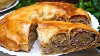 Бурма / Пирог с мясом и картошкой / Татарская кухня