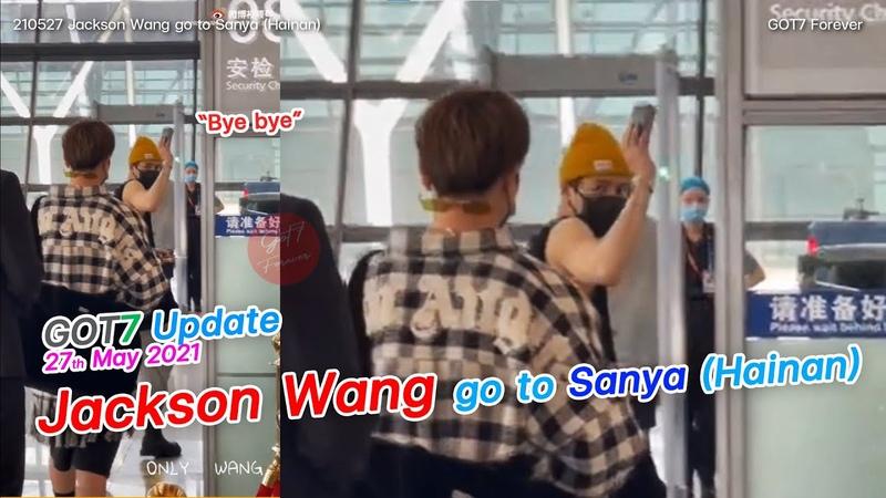 210527 Jackson Wang go to Sanya Hainan