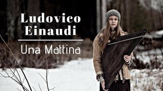 КАК ЭТО ВОЗМОЖНО? 30 секунд и мурашки по коже от игры на ГУСЛЯХ   Ludovico Einaudi - Una Mattina