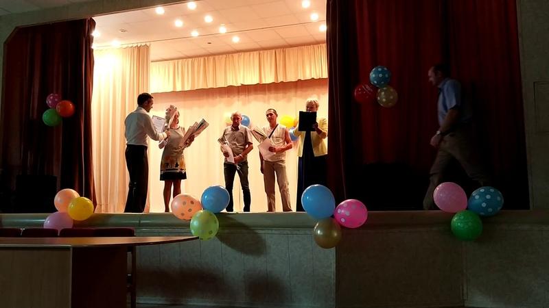 День железнодорожника в актовом зале ПМРЗ 03 08 2017