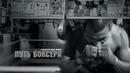 Х/ф «Путь боксера» реж Аскар Узабаев, 2013 г.