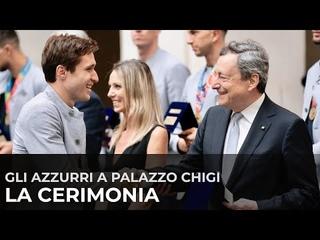 Gli Azzurri e Matteo Berrettini a Palazzo Chigi (arrivo, interventi, premiazione)