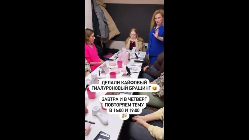 Видео от Оксаны Смирновой