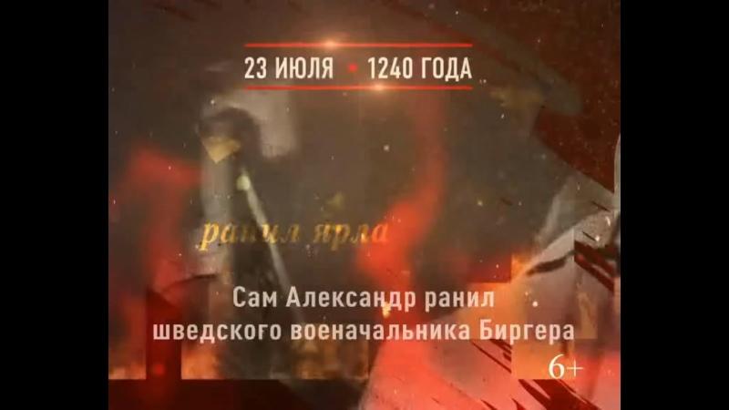 Видео от Российское военно историческое общество