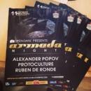 Персональный фотоальбом Ruben De Ronde