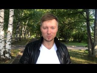 Видео от Александра Тыщика