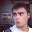 Персональный фотоальбом Максима Старосвитского