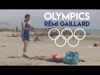 У французского пранкера Реми Гайяра своя Олимпиада.