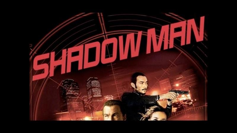 Тени прошлого Shadow Man 2006 16