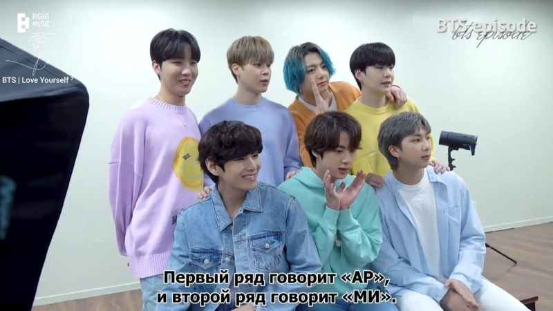 RUS SUB РУС САБ EPISODE BTS LOVE MYSELF Give ticon Shoot