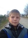 Личный фотоальбом Ромы Смаля