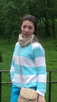 Олеся Хохлова фото №8