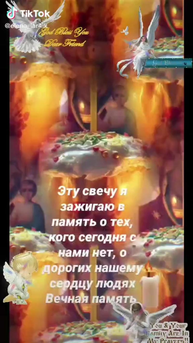 Видео от Рафаила Баянова