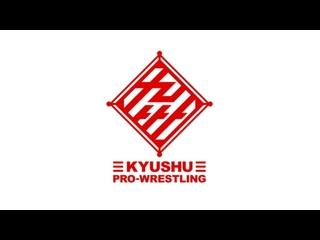 Kyushu Pro Monday Night Vai! #4 ()