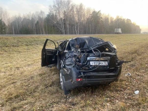 Стало известно, что в аварии на трассе Тюмень - Ха...