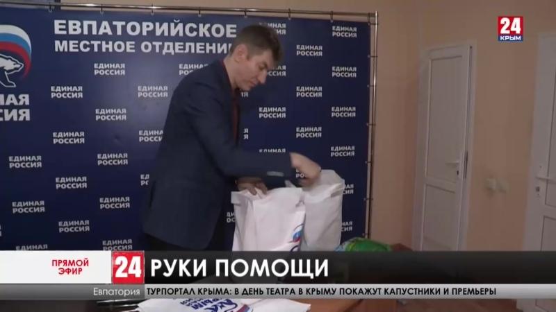 Волонтёры Единой России празднуют первый день рождения