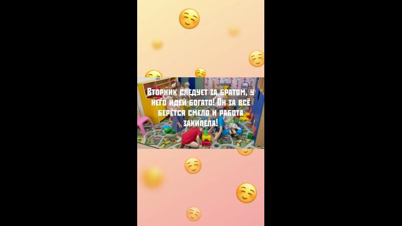 Видео от Ясли садик Мишутка и ко