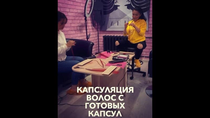 Видео от НАРАЩИВАНИЕ ВОЛОС Березники Соликамск