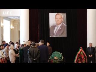С погибшим при крушении вертолёта депутатом простились в Казани
