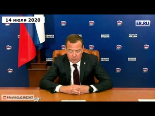 Медведев уверен, чÑ'о без вакцинации, будеÑ' невозможно распросÑ'