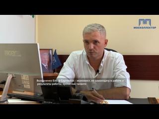 """АО """"Москоллектор"""" kullanıcısından video"""