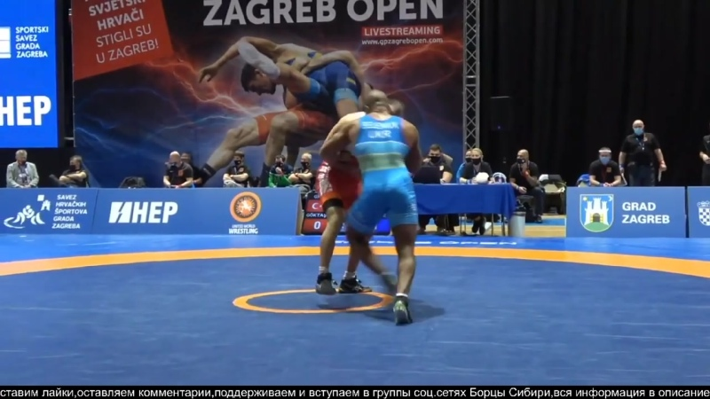 Zagreb Open 2021 87кг 1 2 Dogan GÖKTAŞ TUR vs Zhan BELENIUK UKR