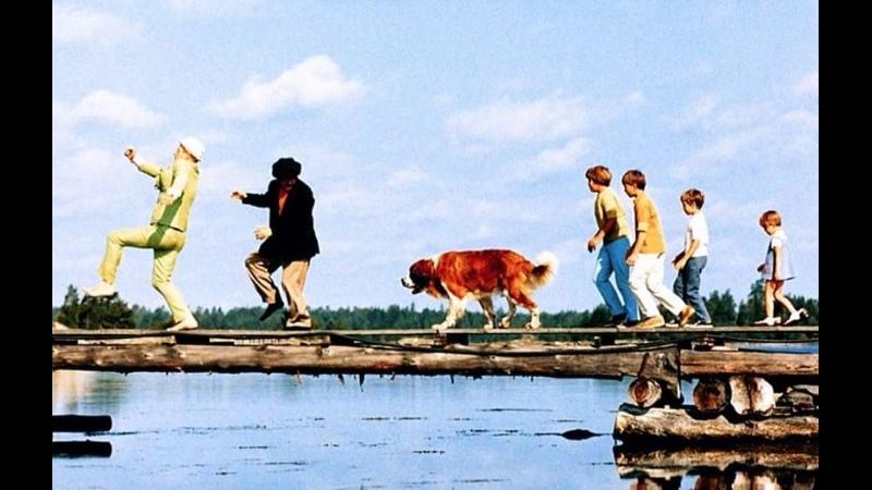 На острове Сальткрока Крикуша и контрабандисты 1967