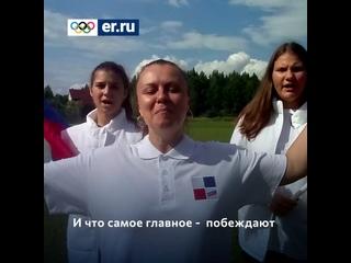 Видео от Нижегородское отделение Партии ЕДИНАЯ РОССИЯ
