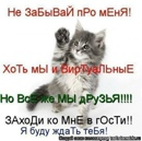 Персональный фотоальбом Александра Мухортина