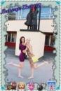Анна Щербакова фотография #33