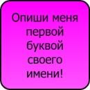 Личный фотоальбом Стьопы Мільковського