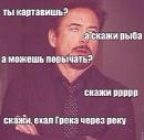 Шаяхметов Николай |  | 24