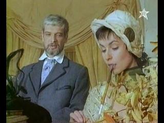 Чехов и Ко(1998 г.) 10 серия