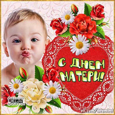 фото из альбома Людмилы Волгиной №11
