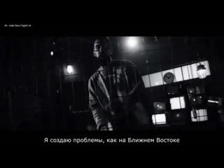 Bushido - Mitten in der Nacht (russian subtitles)