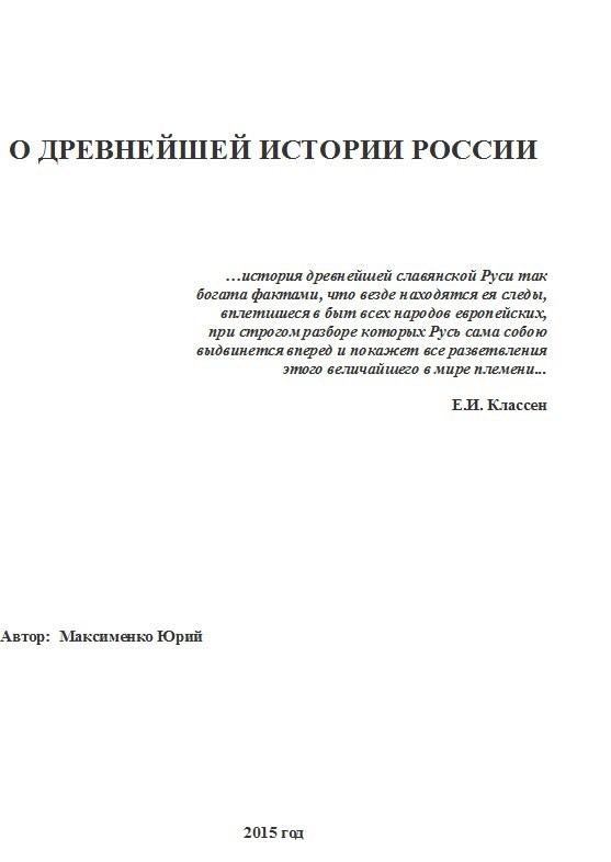 фото из альбома Юрия Максименко №4