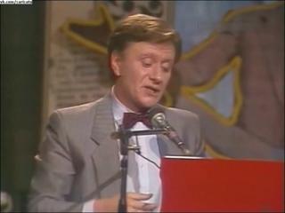 """Вокруг смеха 31-1986. Газета """"Вокруг смеха"""".  года, 19:30."""