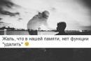 Фотоальбом Андрея Гныпа