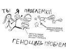 Online Максим | Мурманск | 35
