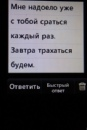 Атакишияев Решад   Одесса   48
