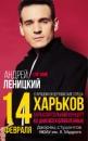 Персональный фотоальбом Андрея Леницкого