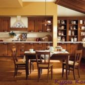 Кухня Classic 05 EMILIA 1