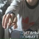 Фотоальбом Антона Маркелова