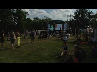 Фестиваль Geek Picnic