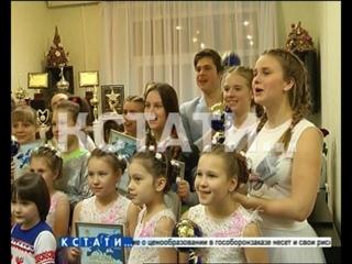 Надежда Европы - нижегородские юные исполнители